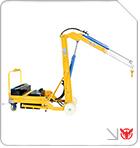 기중기 팔(Jib crane)